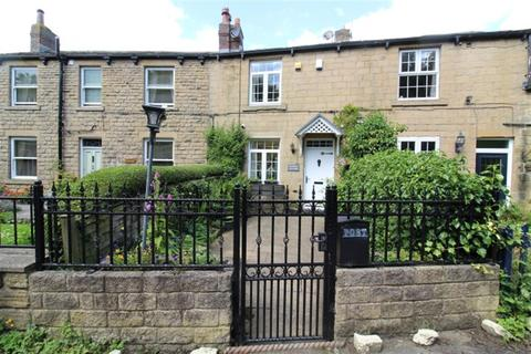 1 bedroom terraced house for sale - Green Lane, Farnley, LS12