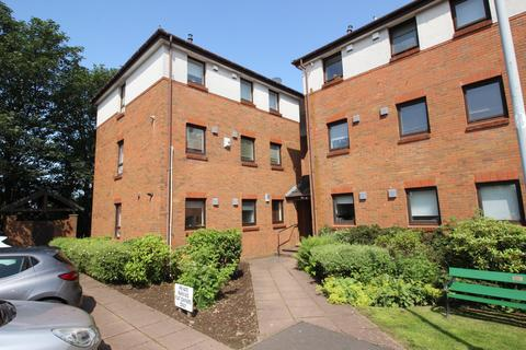 2 bedroom flat for sale - Flat 0/1, 41  Fairways View, Hardgate, G81 5PW
