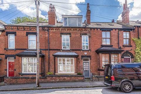 4 bedroom terraced house to rent - Northbrook Street, Chapel Allerton, Leeds, LS7 4QQ