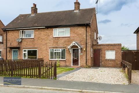 2 bedroom semi-detached house for sale - Nantwich, Cheshire