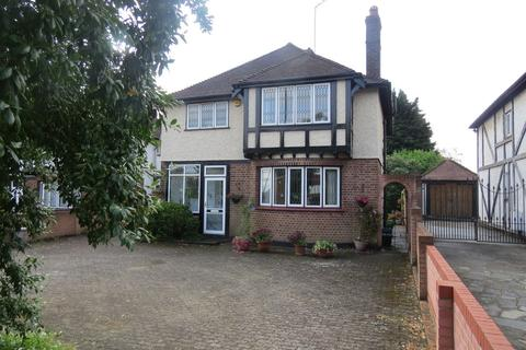 4 bedroom detached house for sale - Crofton Road, Orpington