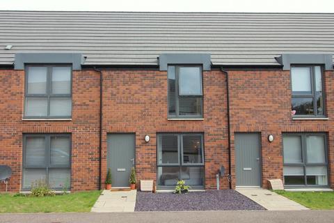 2 bedroom terraced house for sale - 6 Wester Suttieslea Bank, Newtongrange
