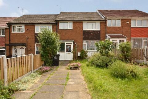 3 bedroom terraced house for sale - Rycroft Avenue, Leeds, West Yorkshire