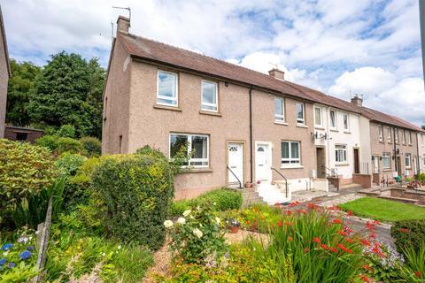 2 bedroom end of terrace house for sale - 49 Pentland Avenue, Bathgate, West Lothian, EH48
