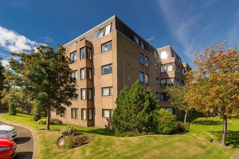 2 bedroom apartment for sale - Western Gardens, Murrayfield Court, Edinburgh EH12
