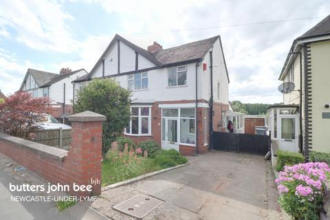 3 bedroom semi-detached house for sale - Stone Road, Stoke-On-Trent
