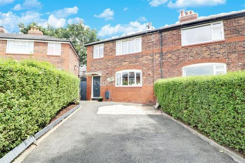 3 bedroom semi-detached house for sale - Chadwick Terrace, Macclesfield