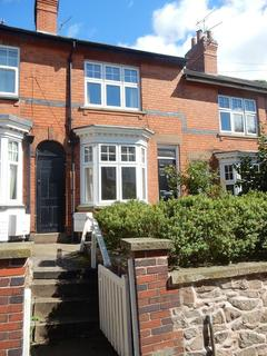 2 bedroom terraced house to rent - Albion Street, Oadby, Leicester, LE2 5DA