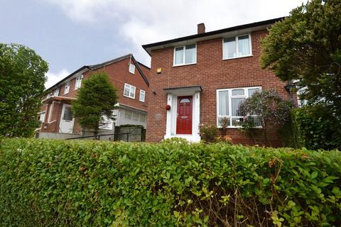 2 bedroom terraced house for sale - Queenshill Drive, Leeds, West Yorkshire