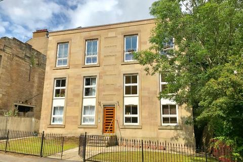 2 bedroom flat for sale - Great George Street, Glasgow, G12 8PD