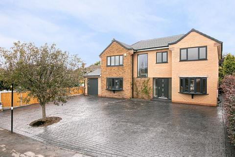 5 bedroom detached house for sale - Moor Meadow Road, Walmley, Sutton Coldfield