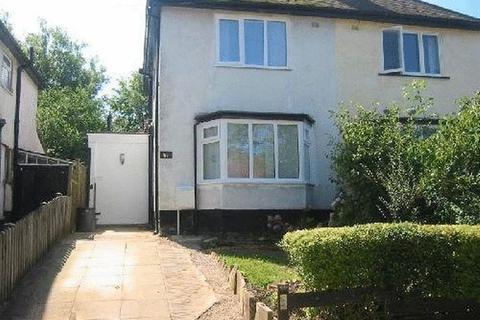 3 bedroom semi-detached house to rent - Reservoir Road, Selly Oak