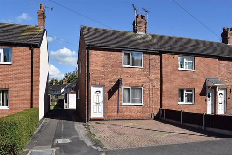 2 bedroom end of terrace house for sale - Sutton Lane