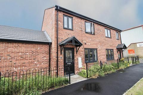 3 bedroom semi-detached house for sale - Northumbrian Way, Newcastle Upon Tyne