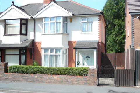 3 bedroom semi-detached house for sale - Bushbury Road, Wolverhampton, Wolverhampton