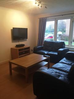2 bedroom flat to rent - Julian Court, Julian Ave, , Glasgow, G12 0RB