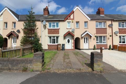 3 bedroom townhouse for sale - Tyler Road, Willenhall