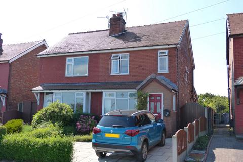 2 bedroom semi-detached house for sale - Crosshall Brow, Ormskirk, L40