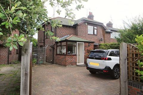 3 bedroom semi-detached house for sale - POYNTON (DICKENS LANE)