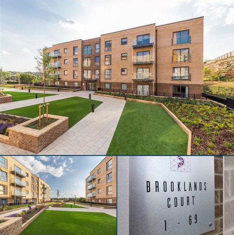 2 bedroom apartment to rent - Brooklands Court, Stirling Drive, Luton  LU2