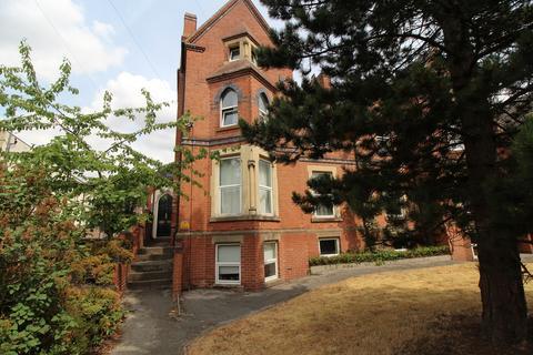 1 bedroom apartment for sale - All Saints Street, Arboretum