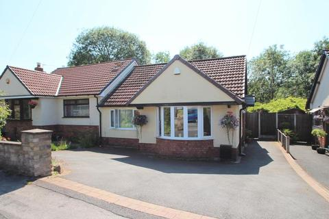2 bedroom semi-detached bungalow for sale - Langdale Road, Woodley