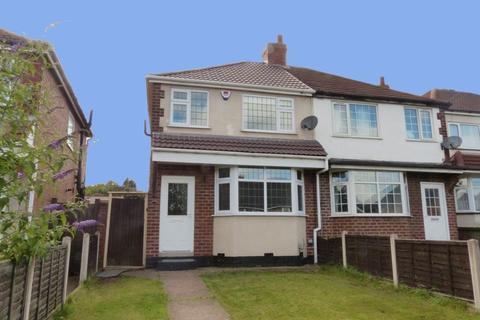 3 bedroom semi-detached house for sale - Darleydale Avenue, Great Barr, Birmingham