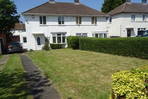 2 bedroom semi-detached house for sale - Pitclose Road, Ideal First Time Buyers / Buy To Let Opportunity