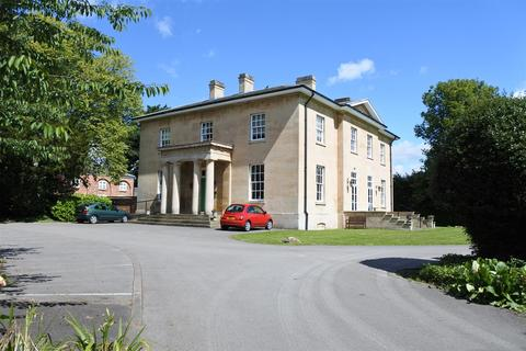 1 bedroom apartment for sale - Arnoldfield Court, Gonerby Hill Foot, Grantham