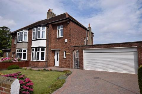 3 bedroom semi-detached house for sale - Westoe Drive, South Shields