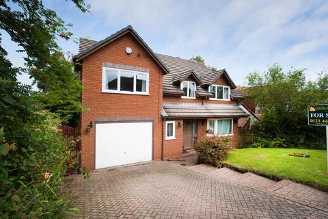 4 bedroom house for sale - Cofton Lake Road, Cofton Hackett, Birmingham