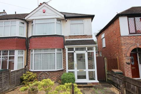 3 bedroom end of terrace house for sale - Thomas Landsdail Street, Cheylesmore, Coventry, West Midlands. CV3 5FS