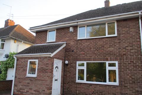 4 bedroom semi-detached house to rent - Parkfield Avenue, Delapre, Northampton NN4