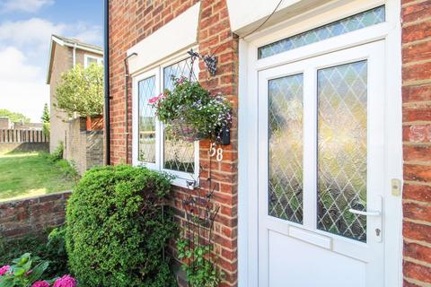 2 bedroom end of terrace house for sale - St. Johns Street, Kempston, Bedford