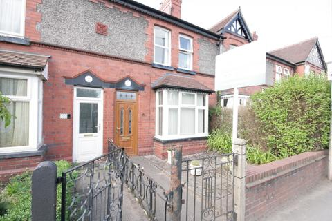 3 bedroom terraced house to rent - London Road