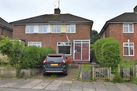 2 bedroom semi-detached house for sale - Blandford Road, Birmingham, West Midlands, B32