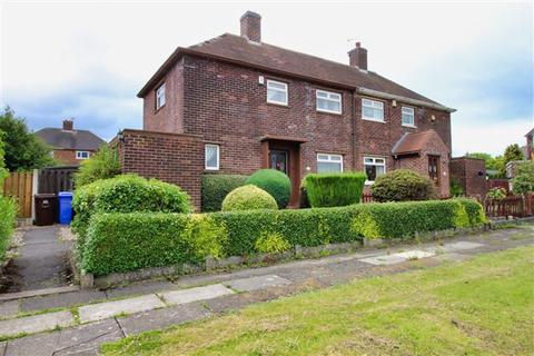 2 bedroom semi-detached house for sale - Basegreen Road, Basegreen, Sheffield, S12 3FH
