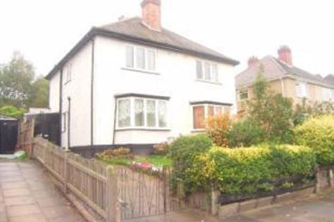 3 bedroom semi-detached house to rent - Reservoir Road, Selly Oak, Birmingham, B29 6ST