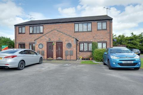 2 bedroom flat for sale - Homestead Court, Stafford, ST16 3HU