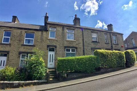 3 bedroom terraced house for sale - Cowlersley Lane, Cowlersley, Huddersfield, HD4