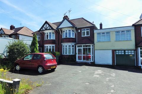 3 bedroom house for sale - Manor Lane, Halesowen