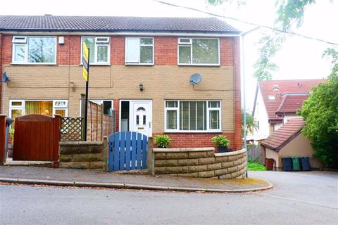 2 bedroom townhouse for sale - Springbank Crescent, Garforth, Leeds, LS25