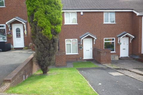 2 bedroom end of terrace house for sale - BISSELL WAY, AMBLECOTE, BRIERLEY HILL DY5