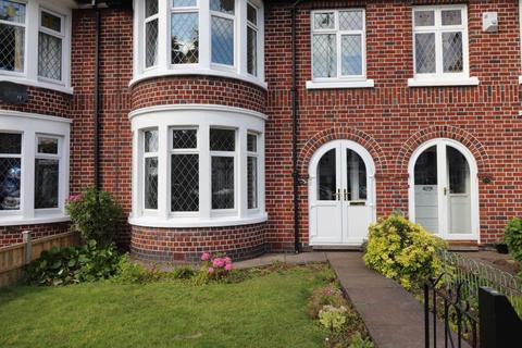 3 bedroom terraced house to rent - Allesley Old Road, Coventry, Cv5 8gh