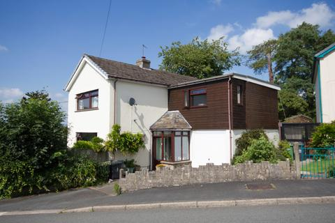 4 bedroom detached house for sale - Hill Close, Sedgwick, Kendal