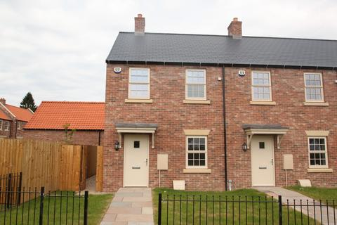 2 bedroom end of terrace house for sale - Harvest View, Bishop Monkton, Harrogate