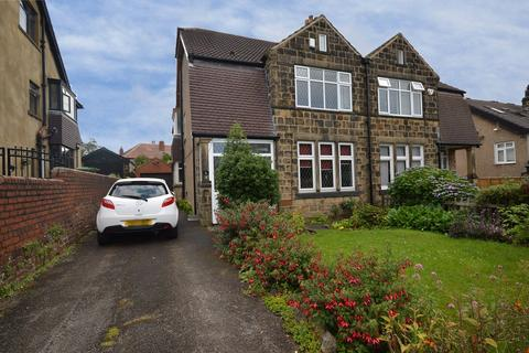 4 bedroom semi-detached house for sale - Bentcliffe Drive, Leeds, West Yorkshire