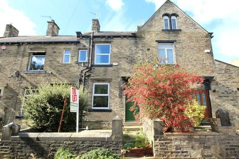 2 bedroom terraced house for sale - Brow Wood Terrace, BD6 2DR