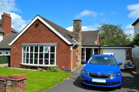 2 bedroom bungalow for sale - Colmore Road, Kings Heath, Birmingham, B14