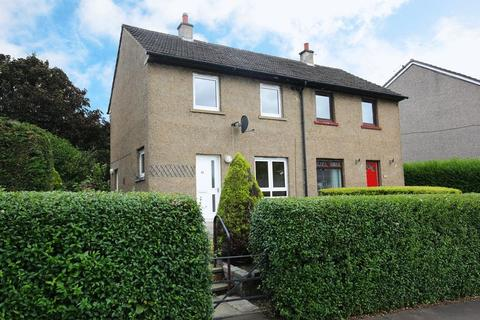 2 bedroom semi-detached house for sale - Balgarthno Road, Dundee